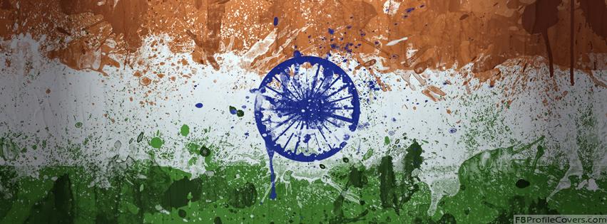Indian Flag Facebook Timeline Cover