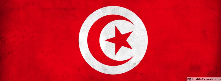 Tunisian Flag Facebook Cover